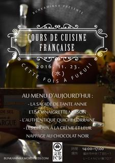 Cours de Cuisine Française à Fukui.jpg