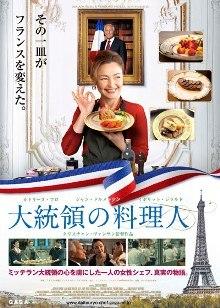 haute_cuisine.jpg