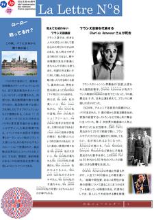 lettre d'information novembre 2018 image 1.png