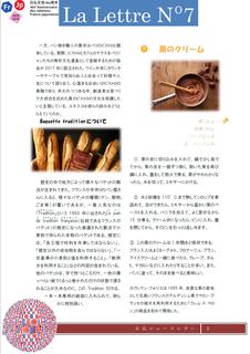 lettre d'information octobre 2018 image 2.png